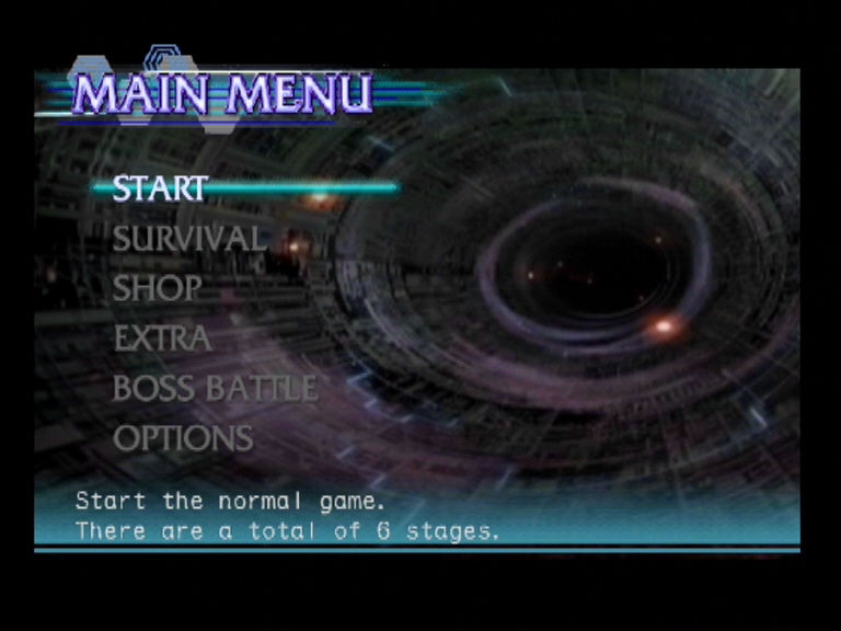 Deadly Strike PlayStation 2 Main Menu