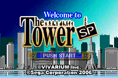 The Tower SP Game Boy Advance Title screen