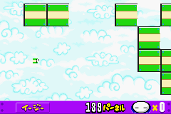 Nonono Puzzle Chairian Game Boy Advance Time for you to see more of earth than just the clouds.