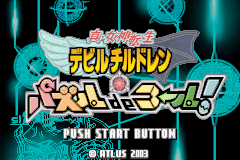 Shin Megami Tensei: Devil Children - Puzzle de Call Game Boy Advance Title screen