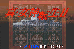 Shin Megami Tensei II Game Boy Advance Title screen