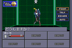 Shin Megami Tensei II Game Boy Advance First battle