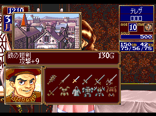 Princess Maker 2 TurboGrafx CD Go to the city and buy some weapons!..