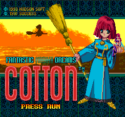 Fantastic Night Dreams: Cotton TurboGrafx CD Title screen