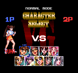Advanced V.G. TurboGrafx CD Character select screen