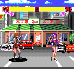 Advanced V.G. TurboGrafx CD So you're adjusting your clothes before the fight, eh?..