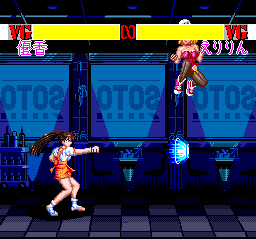 Advanced V.G. TurboGrafx CD Yuka misses the special attack...