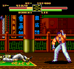 Art of Fighting TurboGrafx CD Yes! Lee is history