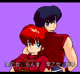 Introducing The Heroes Ranma Male Female