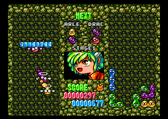 Puyo Puyo TurboGrafx CD You see this funny animation when you lose :)