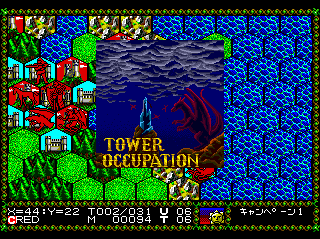Master of Monsters TurboGrafx CD The reds have occupied a tower!..