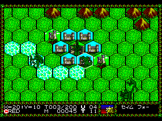 Master of Monsters TurboGrafx CD This scenario is more rural, so to say