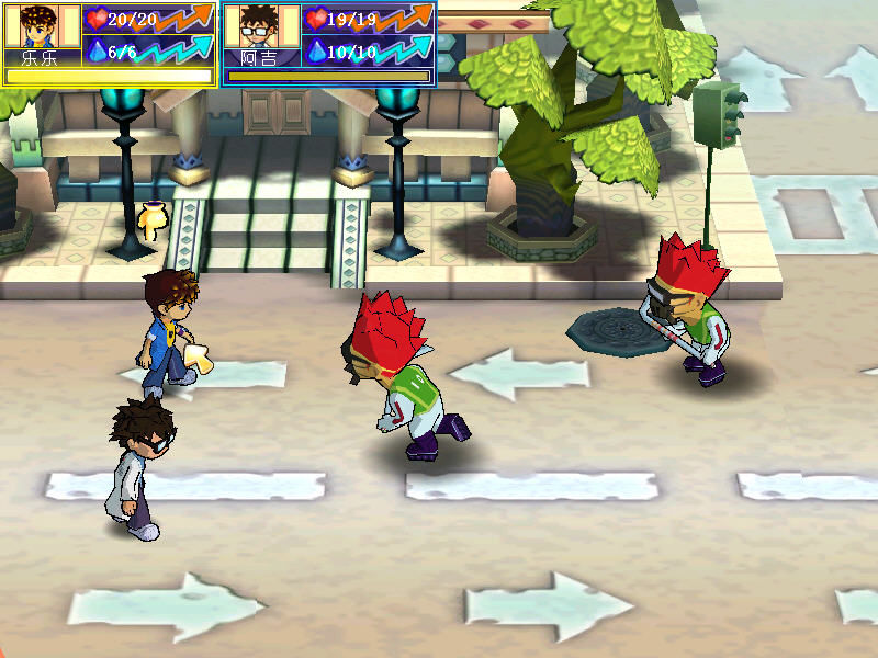 Tun Town 2 Windows Battle! Low-level punks are attacking