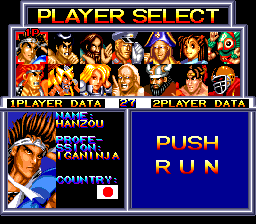 World Heroes 2 TurboGrafx CD Player select. What a historical freak show :)