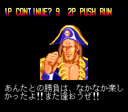 World Heroes 2 TurboGrafx CD Winner screen