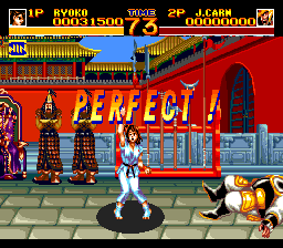 World Heroes 2 TurboGrafx CD Victory pose in China