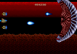 http://www.mobygames.com/images/shots/l/478218-zero-wing-turbografx-cd-screenshot-the-boss-is-very-annoying.png