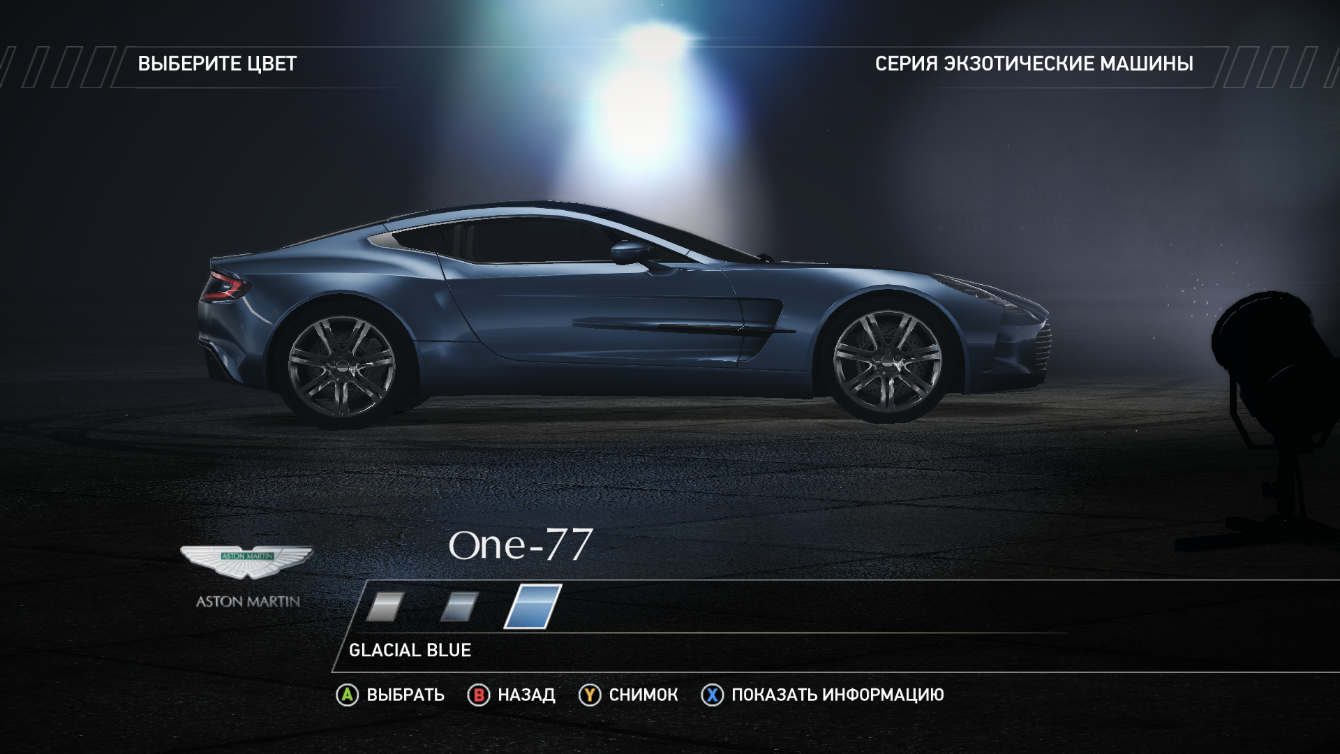 Need for Speed: Hot Pursuit Windows Customisation provides only color select.