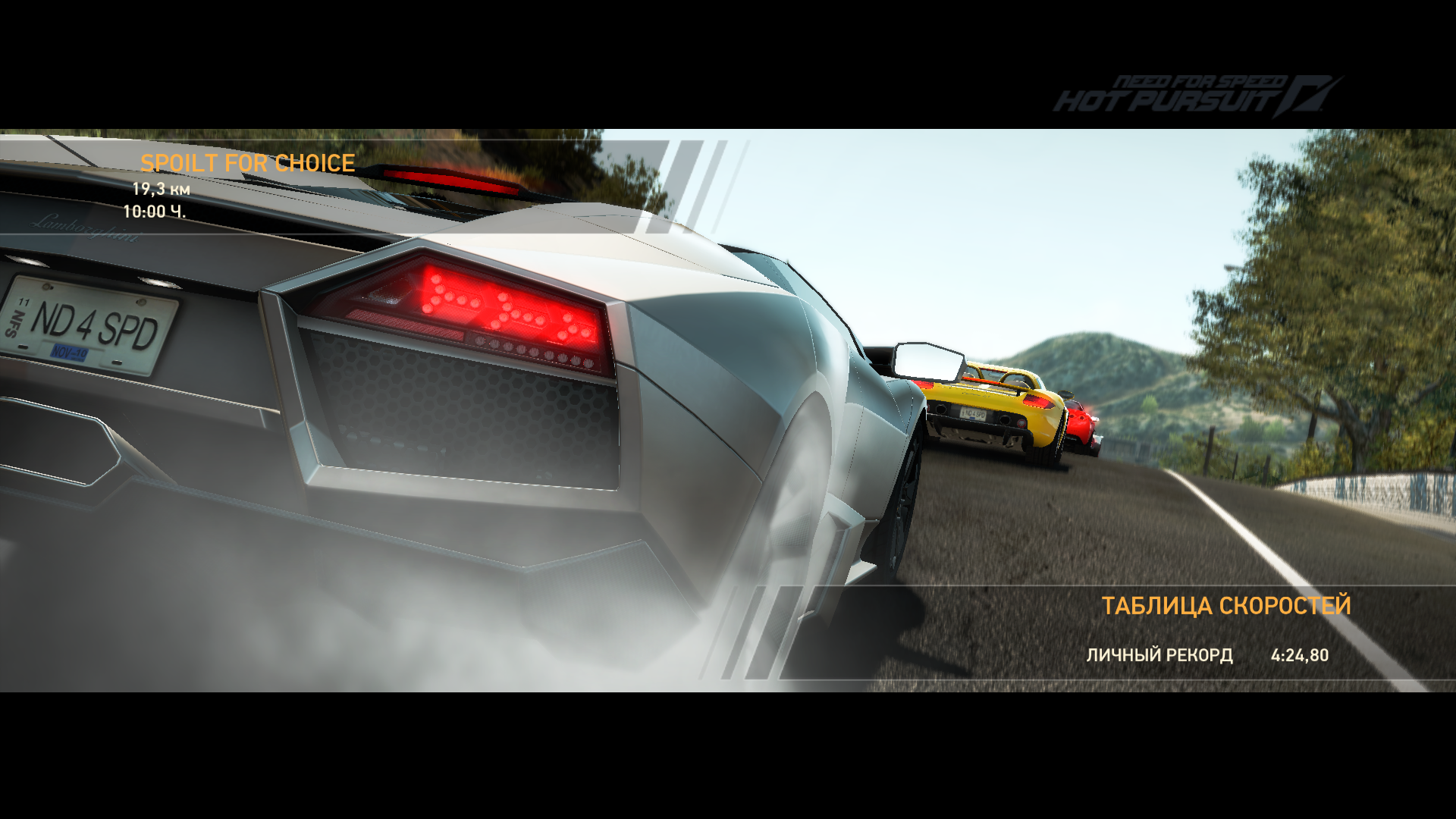 Need for Speed: Hot Pursuit Windows You can see track stats and best time before the race.