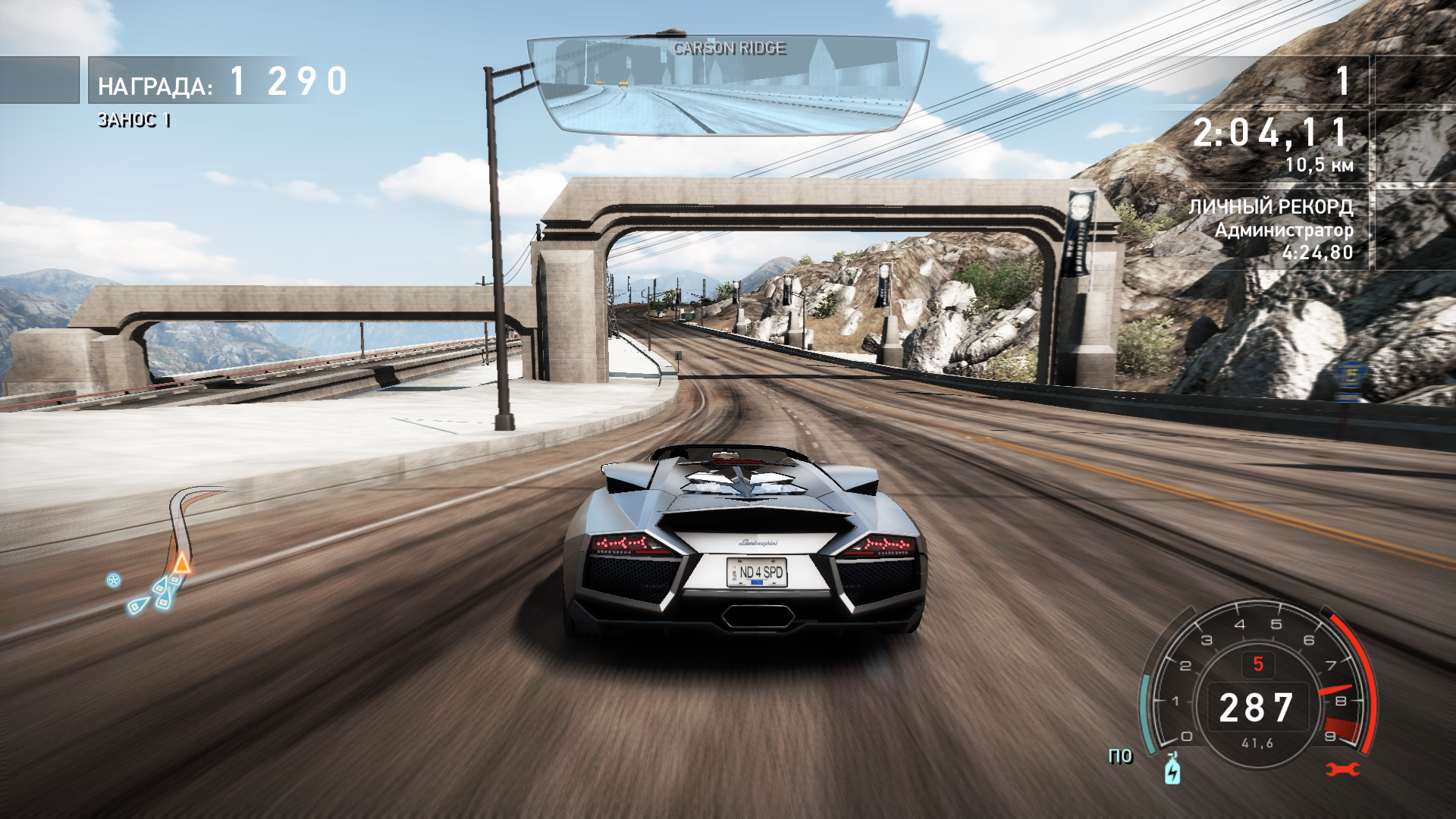 Need for Speed: Hot Pursuit Windows That's a Lamborghini Reventón Roadster, no wonder I'm in the lead.