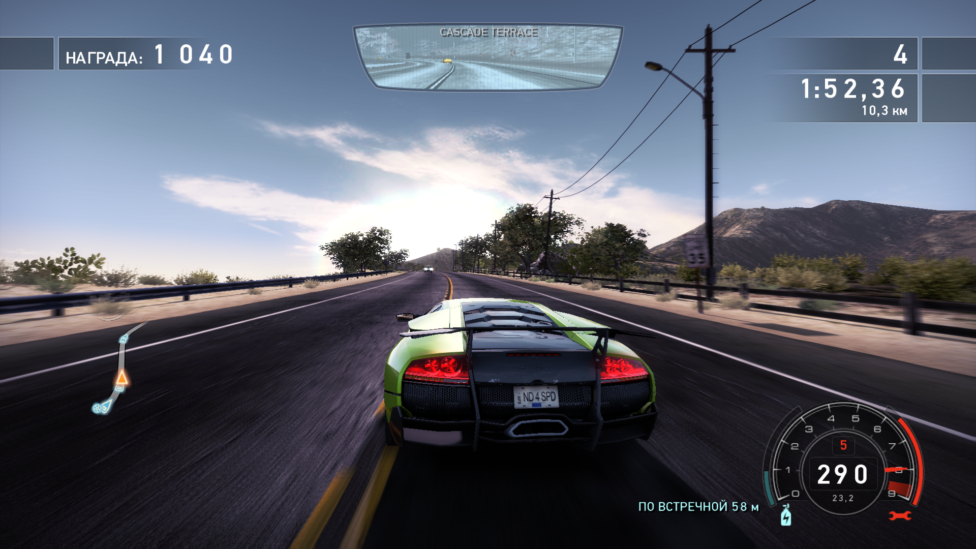 Need for Speed: Hot Pursuit Windows The desert roads are sure hot.