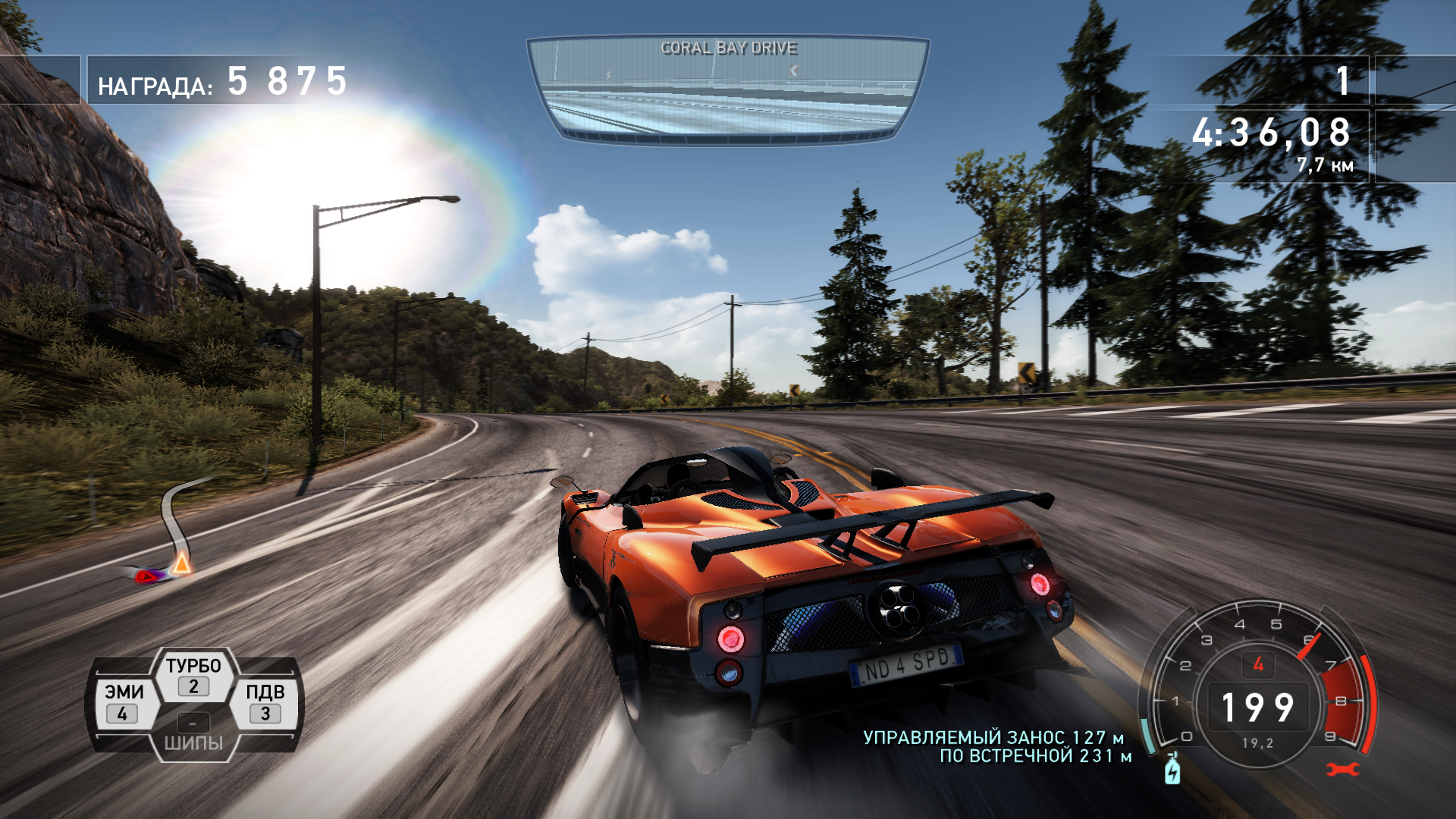 Need for Speed: Hot Pursuit Windows Cops won't catch me.