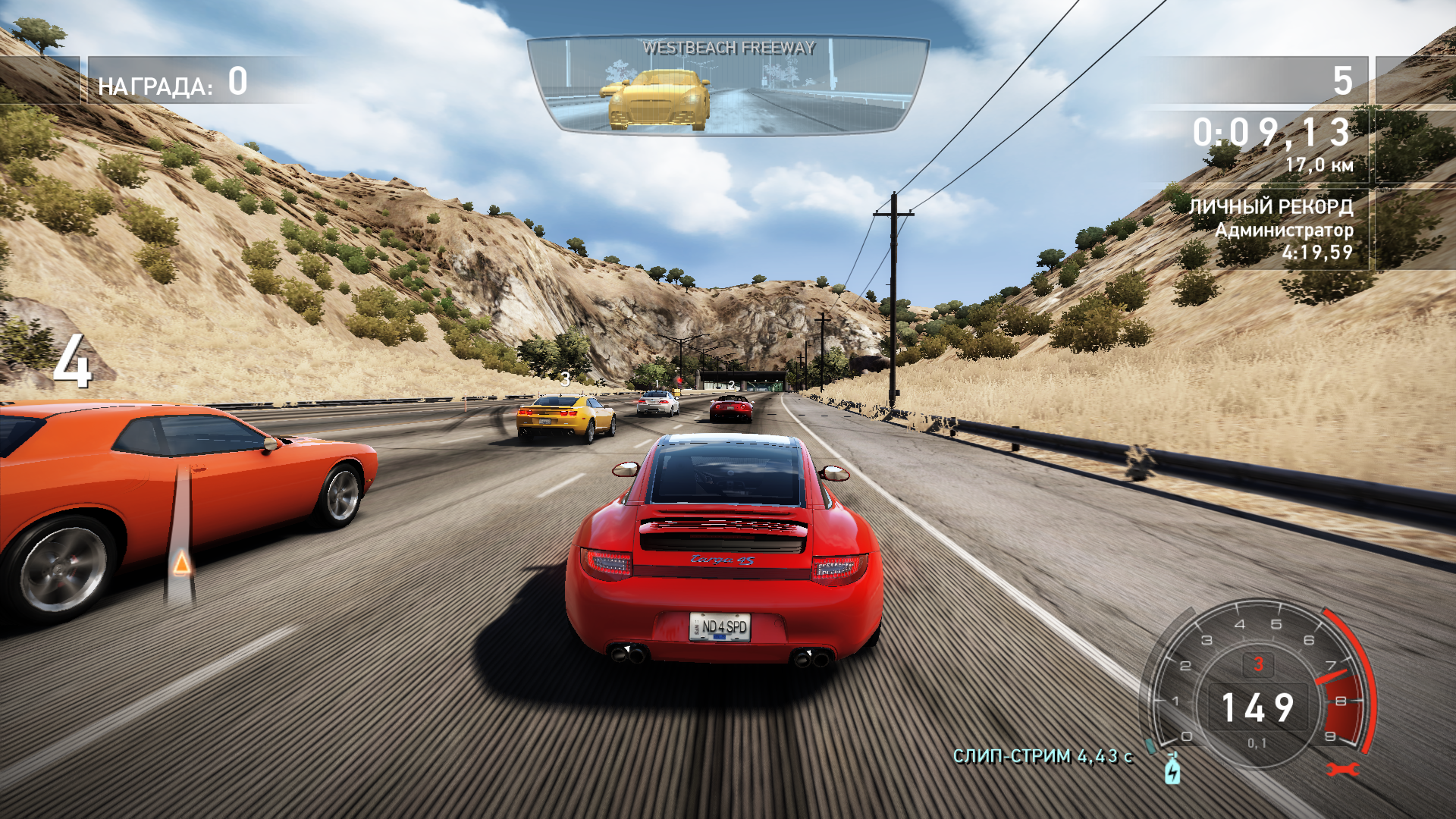 Playseeker Need For Speed Hot Pursuit