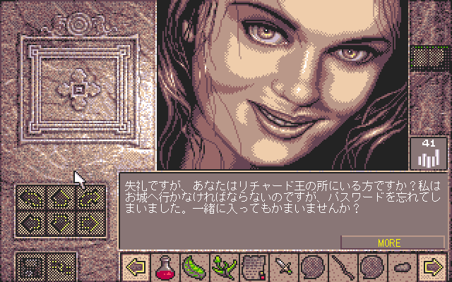 Lands of Lore: The Throne of Chaos PC-98 Scotia in one of her disguises.