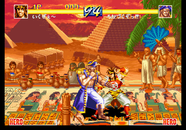 481200-world-heroes-perfect-sega-saturn-screenshot-taking-on-captain.png (640×448)