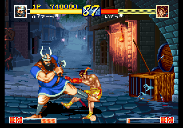 481206-world-heroes-perfect-sega-saturn-screenshot-boxing-gloves.png (640×448)