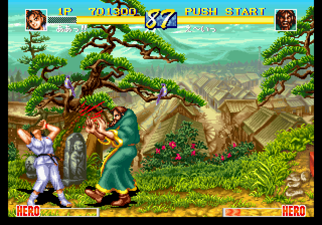 www.mobygames.com/images/shots/l/481210-world-heroes-perfect-sega-saturn-screenshot-what-that-s-blood.png