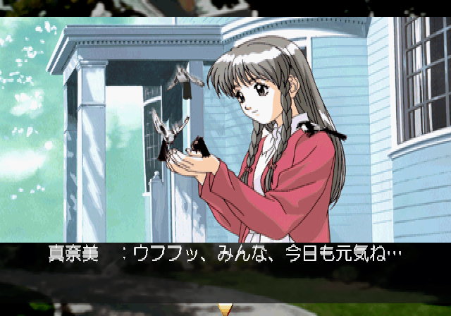 Sentimental Graffiti SEGA Saturn I already like this girl's character!..