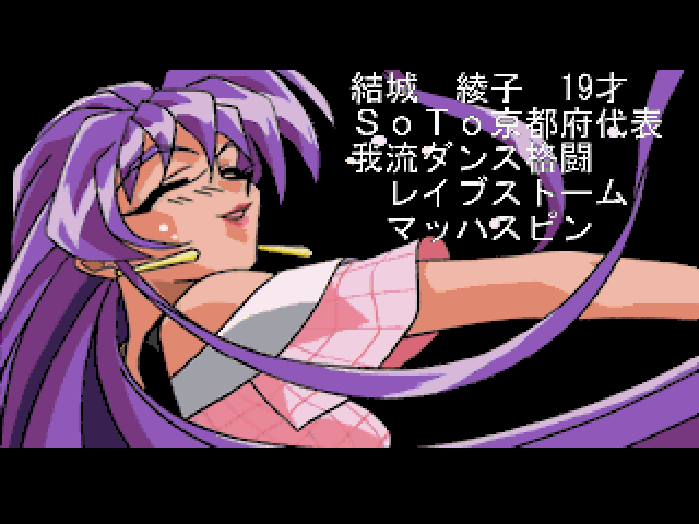 "Advanced V.G. SEGA Saturn Introducing the characters: the obligatory ""mature woman""..."