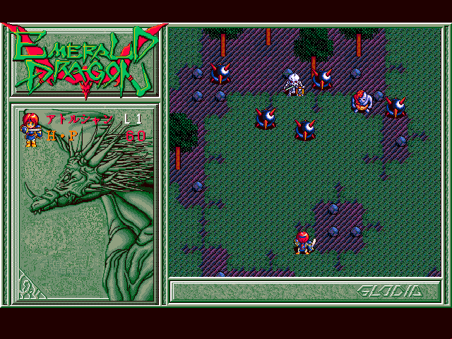 Emerald Dragon FM Towns Atruhan fights some surprisingly strong creatures in a forest