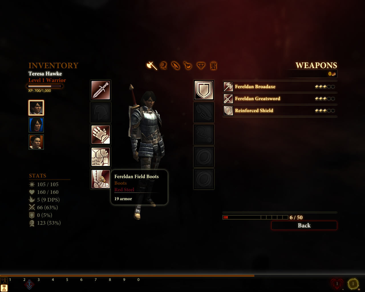 Dragon Age II Windows Inventory screen
