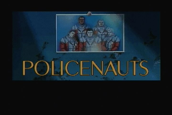 Policenauts 3DO Game title