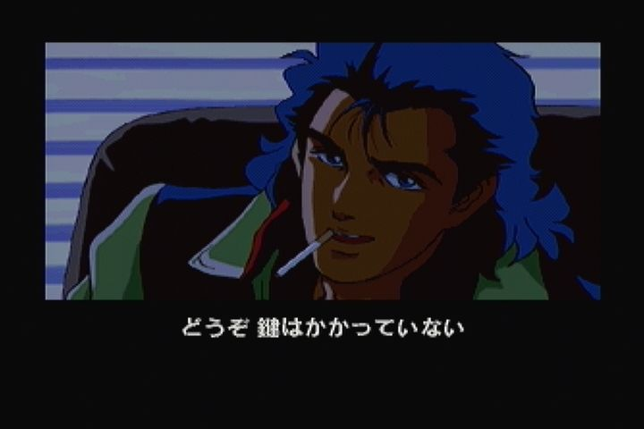 Policenauts 3DO Jonathan's day is about to get very interesting.
