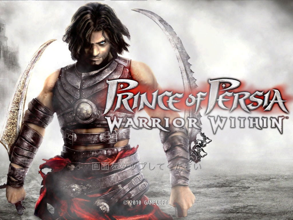 503833-prince-of-persia-warrior-within-ipad-screenshot-title-screens.jpg