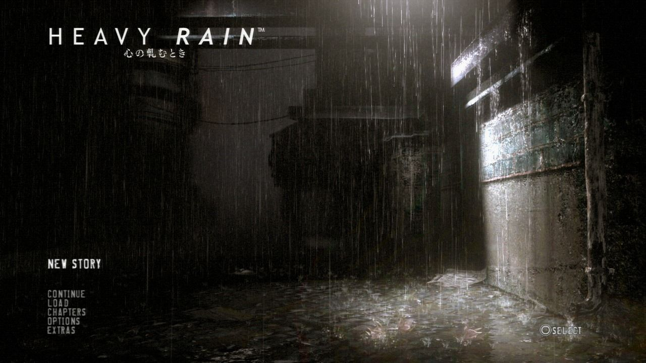 Heavy Rain PlayStation 3 Main menu.