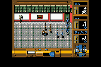 Illusion City: Gen'ei Toshi SEGA CD This looks like China, indeed... I mean the line :)