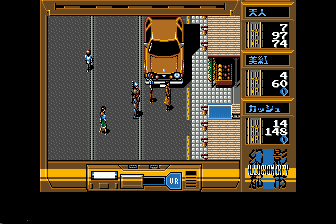 Illusion City: Gen'ei Toshi SEGA CD As you explore the city and advance the story, new districts become available, and new party members join
