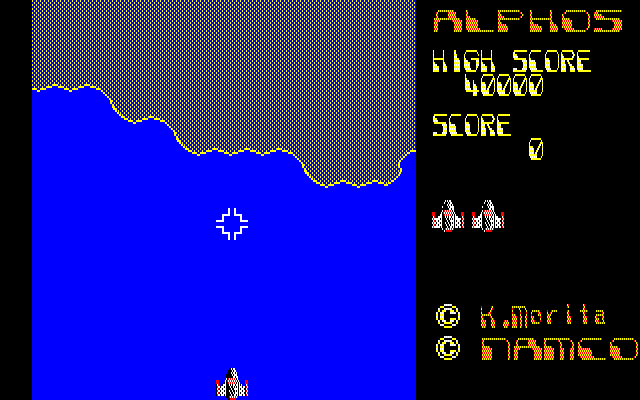 Alphos PC-88 Starting the game