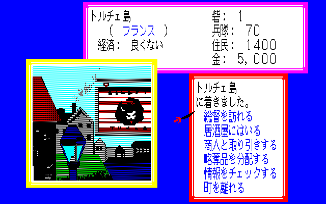 Sid Meier's Pirates! PC-88 Town screen