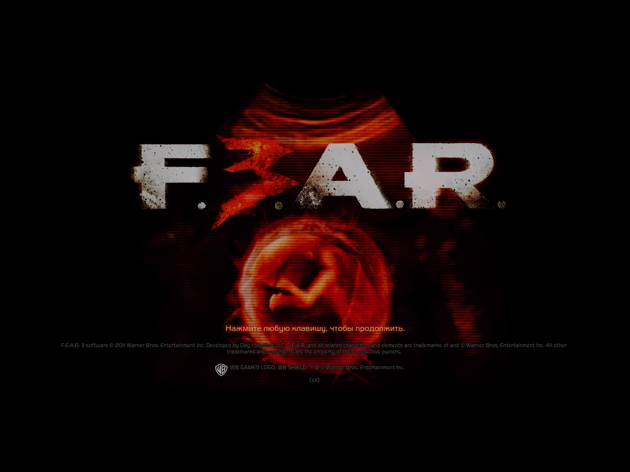 F.3.A.R. Windows Title screen