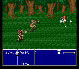 Final Fantasy V SNES Early battle. Bartz is hit by some non-animated dudes