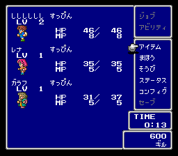 Final Fantasy V SNES Character menu