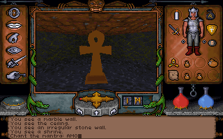 Ultima Underworld: The Stygian Abyss DOS You advance your skills by chanting (actually typing) the correct Mantra at a Shrine