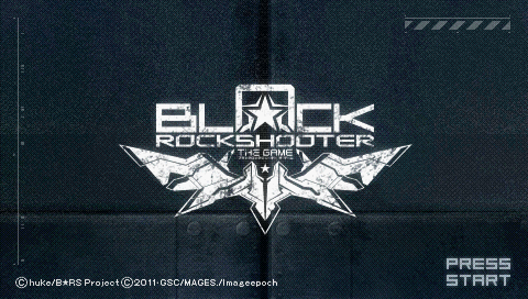 Black Rock Shooter: The Game PSP Title screen.