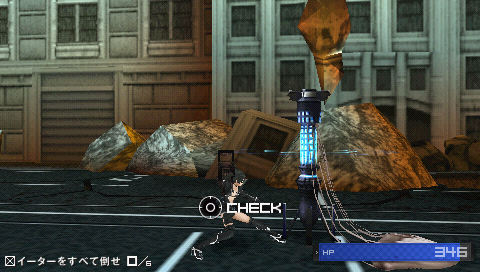 Black Rock Shooter: The Game PSP These pods act as mid-mission save points, and also refill your health.