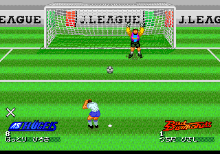 "J.League Tremendous Soccer '94 TurboGrafx CD Homer Simpson would say: ""D'oh!""..."